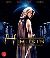 Hirokin-Blu-Ray