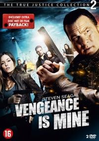 Vengeance Is Mine-DVD