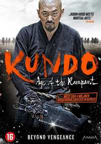Kundo - Age Of The Rampant-DVD
