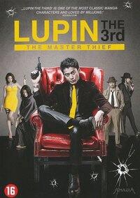Lupin 3-DVD