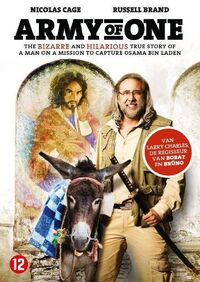 Army Of One-DVD
