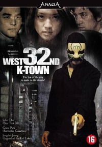 West 32nd K-Town-DVD