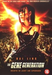 The Gene Generation-DVD