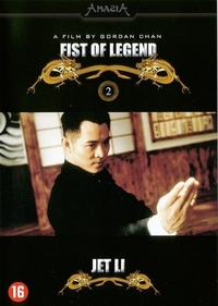 Jet Li Collection - Fist Of Legend-DVD