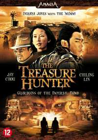 Treasure Hunter-DVD