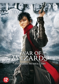 War Of The Wizards-DVD