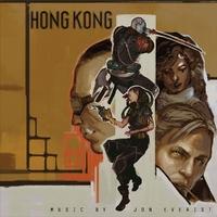 Shadowrun: Hong Kong -HQ--Ost-LP