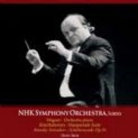 Symphony No. 3, 5, 6 & 7-Horst Stein, NHK Symphony Orchestra Tokyo-CD