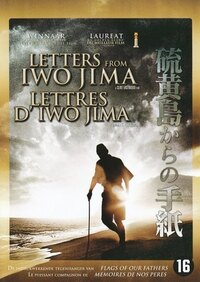 Letters From Iwo Jima-DVD