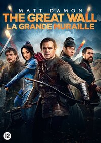 The Great Wall-DVD