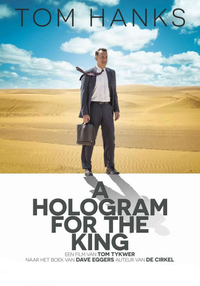 A Hologram For The King-DVD