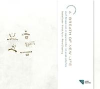 A Breath Of New Life-Saskia Coolen-CD