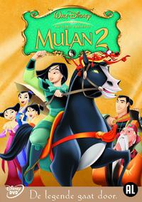 Mulan 2-DVD