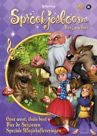 Sprookjesboom - Verzamelbox-DVD