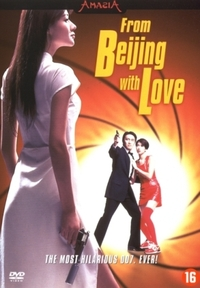 From Beijing With Love-DVD