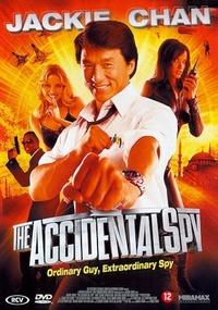 Accidental Spy-DVD