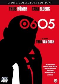 06/05 (Collectors Edition)-DVD