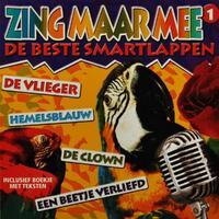 Hollandse Karaoke Smartlappen Vol.1--CD