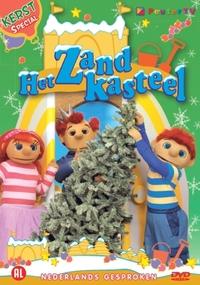 Het Zandkasteel - Kerst Special-DVD