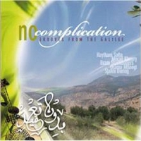 No Complication,Grooves From The Ga-Haytham Safia-CD