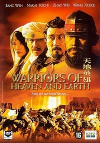 Warriors Of Heaven And Earth-DVD