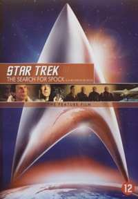 Star Trek III: The Search For Spock-DVD