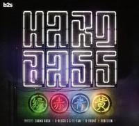 Hard Bass 2018--CD