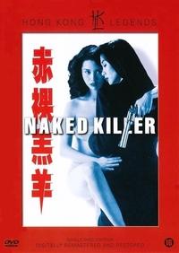 Naked Killer-DVD