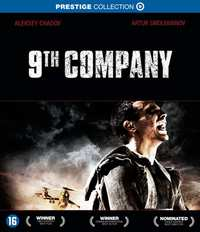 9th Company-Blu-Ray