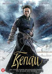 Kenau-DVD