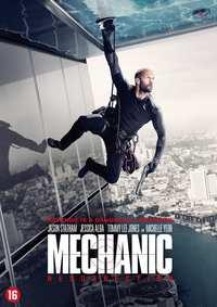 Mechanic 2: Resurrection-DVD