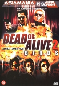 Dead Or Alive 2-DVD