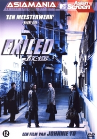 Exiled-DVD