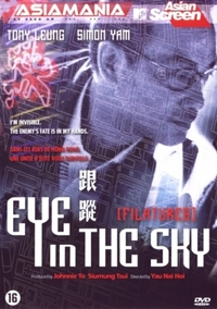 Eye In The Sky-DVD