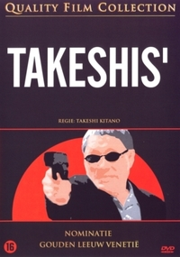 Takeshis-DVD