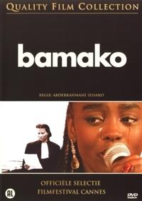 Bamako-DVD