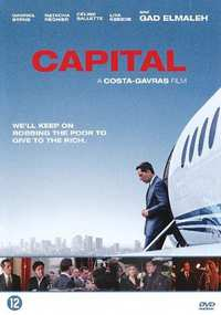 Capital-DVD