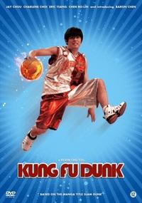 Kung Fu Dunk-DVD