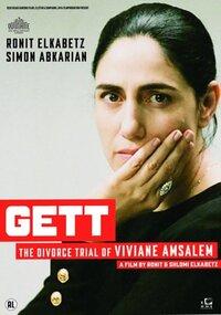Gett - The Trial Of Viviane Amsalem-DVD