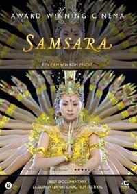 Samsara-DVD
