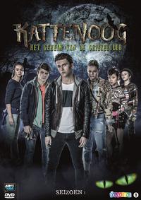 Kattenoog - Het Geheim Van De Griezelclub (De Complete Serie)-DVD