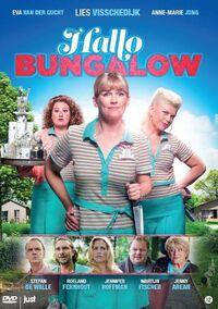Hallo Bungalow-DVD