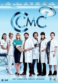 Centraal Medisch Centrum - Seizoen 1-DVD