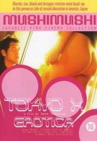 Tokyo X Erotica-DVD
