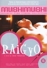 Raigyo-DVD