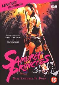 Samurai Princess-DVD