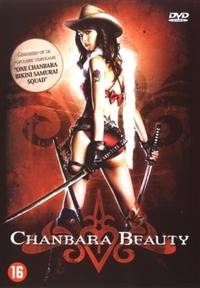 Chanbara Beauty-DVD