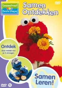 Sesamstraat - Eerste Stapjes - Samen Ontdekken-DVD