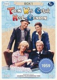 Toen Was Geluk Heel Gewoon - Seizoen 1 1959-DVD