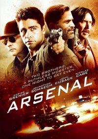 Arsenal-DVD